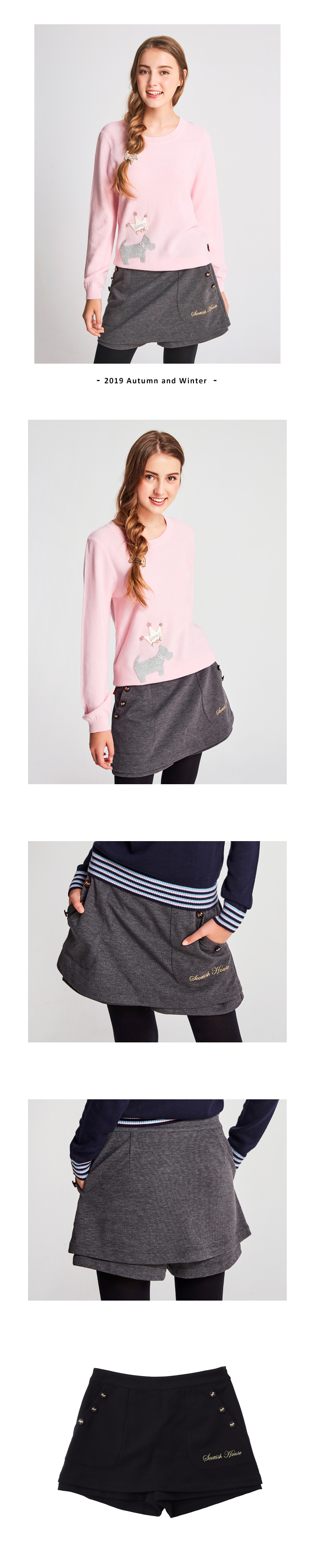 大口袋刺繡素面短褲裙Scottish House【AJ2251】