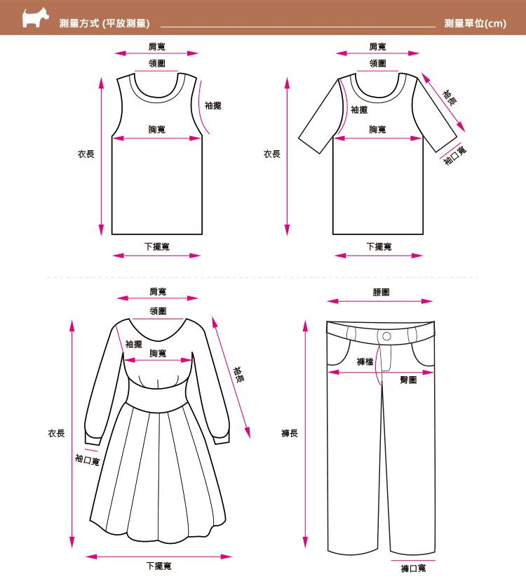 滿版LOGO休閒短裙 Scottish House【SA1262】