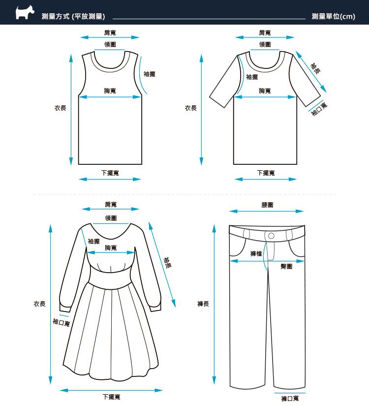夢幻星星裙襬格紋裙 Scottish House【AJ2106】